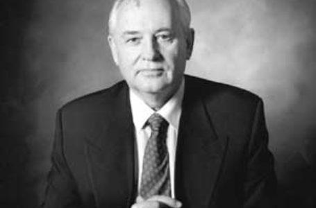 Gorbachev, Mikhail: The Common European Home